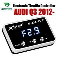 자동차 전자 스로틀 컨트롤러 레이싱 가속기 AUDI Q3 2012-2019 튜닝 부품 액세서리 용 강력한 부스터