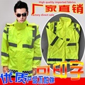High quality reflective clothing windproof waterproof high visibility warning safety coat Customized lettering