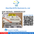 SKM600GA12V/SKM400GA12V/SKM300GA12V/SKM200GA12V/SKM400GB12V/SKM300GB12V/SKM200GB12V/IGBT MODUEL
