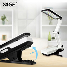 YAGE book light reading light reading lamp led lamp reading books clip light Modern Foldable With 22 LED For Bedroom Charge Lamp