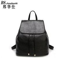 Дамы рюкзак высокое качество PU кожа студент мешок девушка Футболка ручка рюкзак Pioneer моды