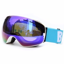 Be Nice Outdoor Master Ski Gear Snowboard Snow Goggles Brand Detachable Dual Layer Anti-Fog Double Lens Skiing Eyewear