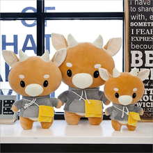 Creative Lovely Cattle Soft Plush Toys Stuffed Animal Doll Toy Gift Send to Children & Friends