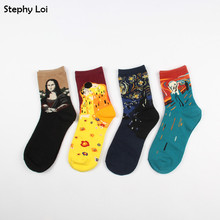 1 lot=4pairs Funny Cotton Art Socks for Women Lady Van Gogh Mural Harajuku Stree