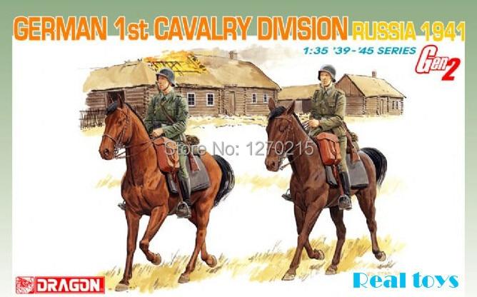 Dragon model 6216 1 35 German 1st Cavalry Division Russia 1941