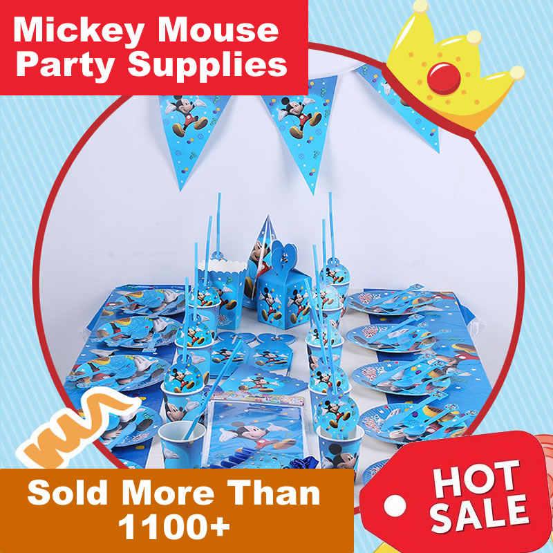 Mickey mouse festa suprimentos decoração favores toalha de mesa copo placa palha guardanapo presente saco velas doces caixa pipoca crianças aniversário