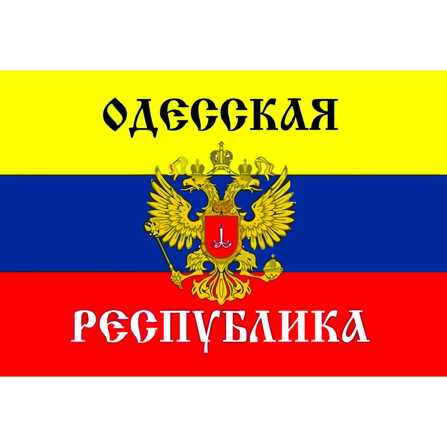 Russia Republic National Flag 5ft x 3ft-in Banners ... |Russian National Flag