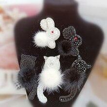 3D вышитый бисером блестки маленький кролик черный/белый Кот патч с булавкой аппликация для DIY шляпа пальто брюки сумка модная женская брошь