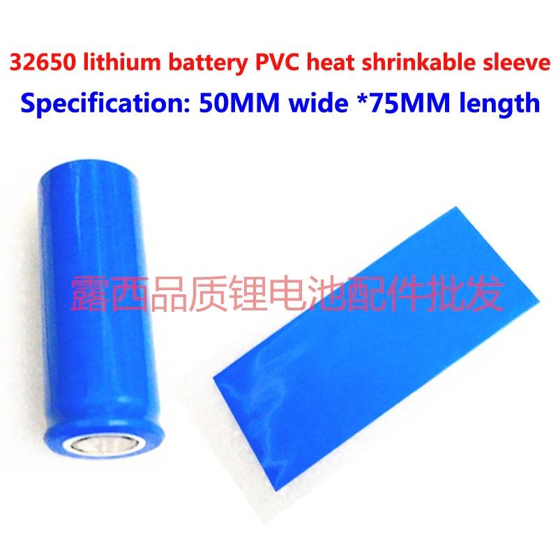 Купить с кэшбэком 100pcs/lot 32650 lithium battery package heat shrinkable casing battery outer skin PVC thermal shrinkable film insulating sleeve