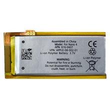 เปลี่ยนแบตเตอรี่แบบชาร์จสำหรับA Pple iPod Nano 4 genรุ่น