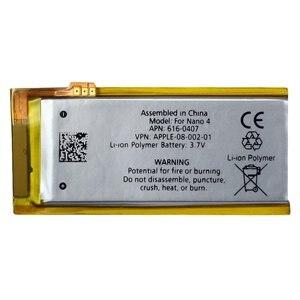Image 1 - Batería recargable de repuesto para Apple iPod Nano 4ª generación