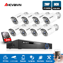 AHCVBIVN Home CCTV 8ch 5MP PoE NVR HD 1080P IP Camera Indoor Outdoor Video Surveillance System 2TB HDD