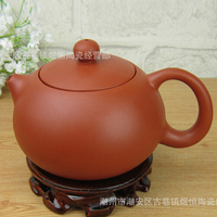 Genuine Yixing Teapot Ore Purple Clay Pot Full Manual Dingshu Town Teapot Self Produced 400ml Xishi