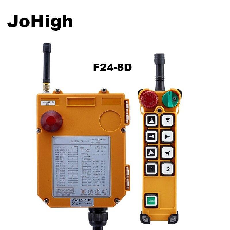 Télécommande industrielle JoHigh commutateurs 8 canaux clés Direction 1 émetteur + 1 récepteur F24-8D