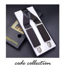 High-grade Jacquard Texture Stripe Elastic Suspenders With 3 Clip-on Braces For Women men Vintage Man Gentleman Trousers