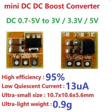 0,7-5 в до 3 в 3,3 В 5 В DC повышающий преобразователь напряжения Повышающий Модуль