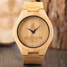 Creative St. Petersburg dial Wood Watches Men's Simple Sport