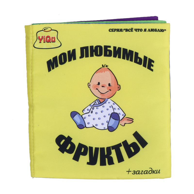 Learn Russian - Russian Books, Tapes, Courses, Software