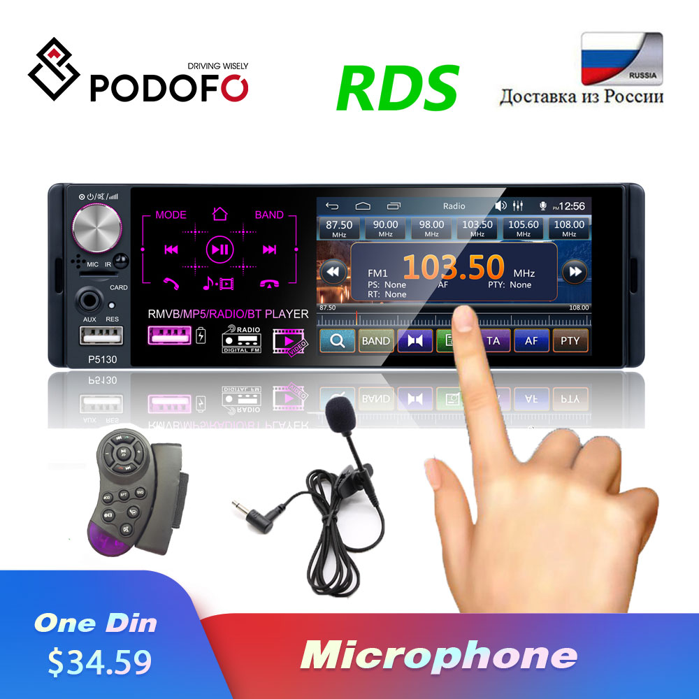 Podofo Autoradio 1 Din multimédia MP5 lecteur 4.1