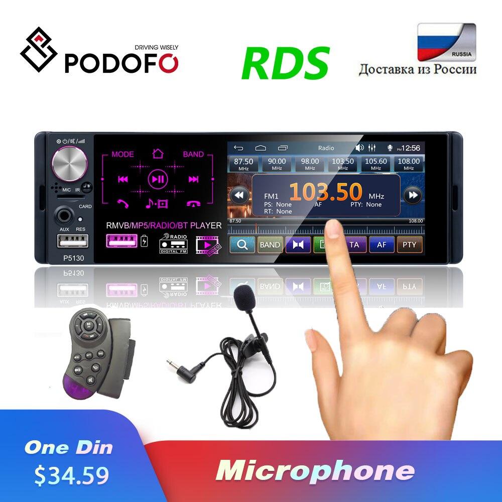 Podofo Autoradio 1 Din multimédia MP5 lecteur 4.1