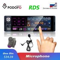 Podofo Radio Car Autoradio 1 Din Multimedia MP5 Player 4.1 Touch Screen Radios Audio Stereo RDS Bluetooth Dual USB Microphone