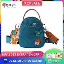 24f31f664751 Цветок принцесса оригинальная вышивка женские сумки мультфильм белка  женские сумки на плечо широкий ремень женские мини