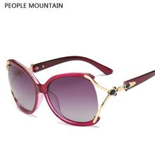 People Mountain Gradient HD Polarized Sunglasses Women 2017 Fashion Butterfly Sun Glasses High Quality Retro font