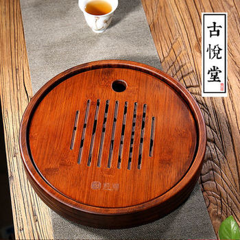Kung Fu tea ceremony accessories water-saving tea tray bamboo classical round tea tray
