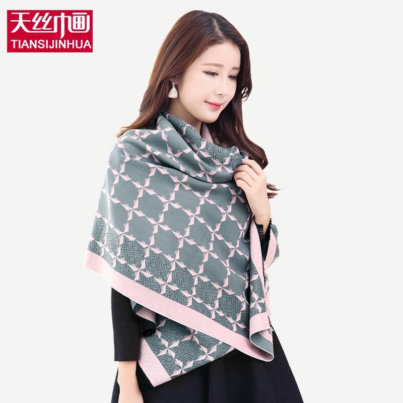 190 60cm Winter cashmere font b tartan b font plaid infinity scarf knitted brand blanket shawl