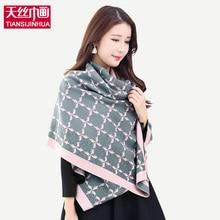 190*60cm Winter cashmere tartan plaid infinity scarf knitted brand blanket shawl designer foulard femme pashmina stole Women
