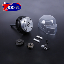 baja 2 speed transmission kit for hpi baja 5B king motor rovan free shipping
