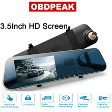 Latest 3.5Car Camera DVR 170 Degree Wide Angle Fully Automatic Vehicle Rearview Mirror Video Recorder HD 1080p dash cam DVRs