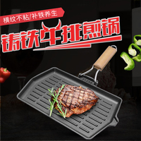 Cast iron skillet stripe nonstick steak pot cooker general vegetables frying pan kitchen cooking tools cookware breakfast