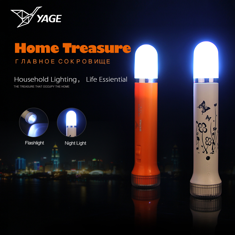 YAGE Led Flashlight Night Light Double Lanmp 2-Modes Torch Literna Laterna 2000mAh Battery Inside Lampe Torche USA/EU/UK Plug yage desk lamp book reading night light colorful lamp for study non limit brightness 34pcs led 3 modes lamp eu usa uk plug