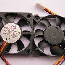 1 шт. Бесщеточный вентилятор охлаждения 7 лезвия 12 В 5010 S 50x50x10 мм 3 провода
