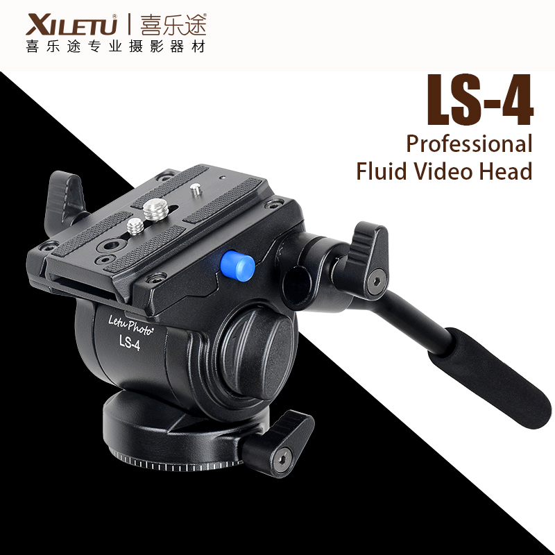 bilder für XILETU LS4 Fluid Video Kopf für Stativ Einbeinstativ Slider Panorama Schießen Film Film DSLR Kamera Hydraulische Besser Als JY0506H