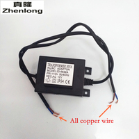 Zhenlong AC110V/AC220V 240V To AC 12V Power switch LED Swimming Pool Light Transformer 30W Waterproof 12V Power Supply