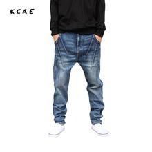 Мода 2015 Новый Размер M, L, XL, 2XL, 3XL, 4XL, 5XL Гарем джинсы Мужчин конические Джинсы Мужчины Бегунов Повседневная Hip hop Эластичные Брюки Карандаш Джинсы
