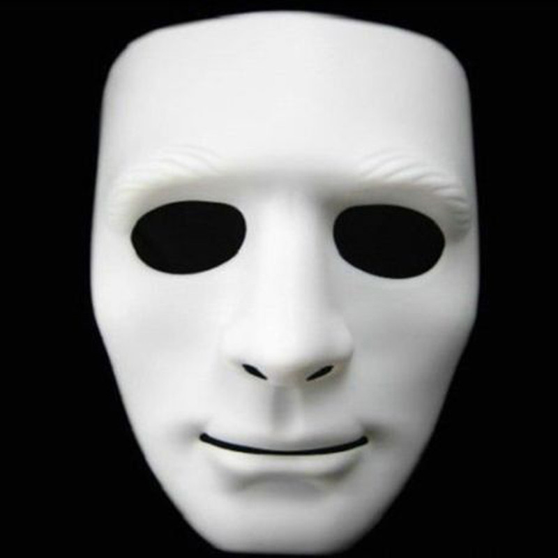 Cosplay Halloween Festival PVC White Mask Party Toys Unique Full ...