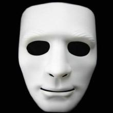 Face White Mask Buy