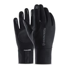 Outdoor Windproof Waterproof Finger Gloves ThermalWinter Touchscreen Warm Breathable Full Cold Weather Anti Slip Cycling Skiing