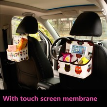 Cute Cartoon High Quality Double Warp Canvas Car Seat Storage Box