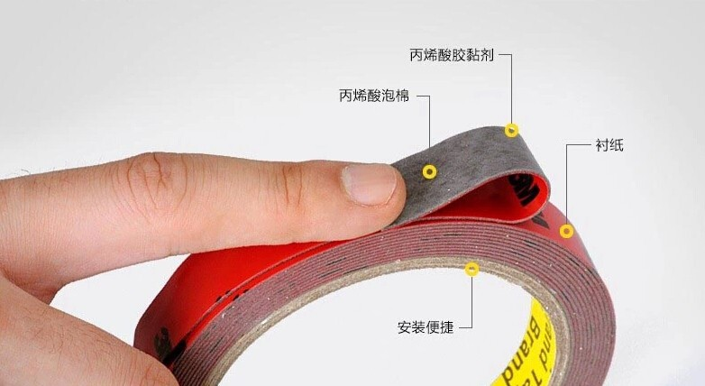 Купить с кэшбэком 3M Auto Tape Double Sided Tape Acrylic Foam Adhesive, Home Decorations/Car Attachment Interior Tape Free Shipping