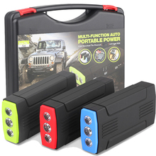 12V Car Booster Charger Starting Device Portable Jump Starter Power Bank Auto Battery Starter Emergency With USB Charger Light