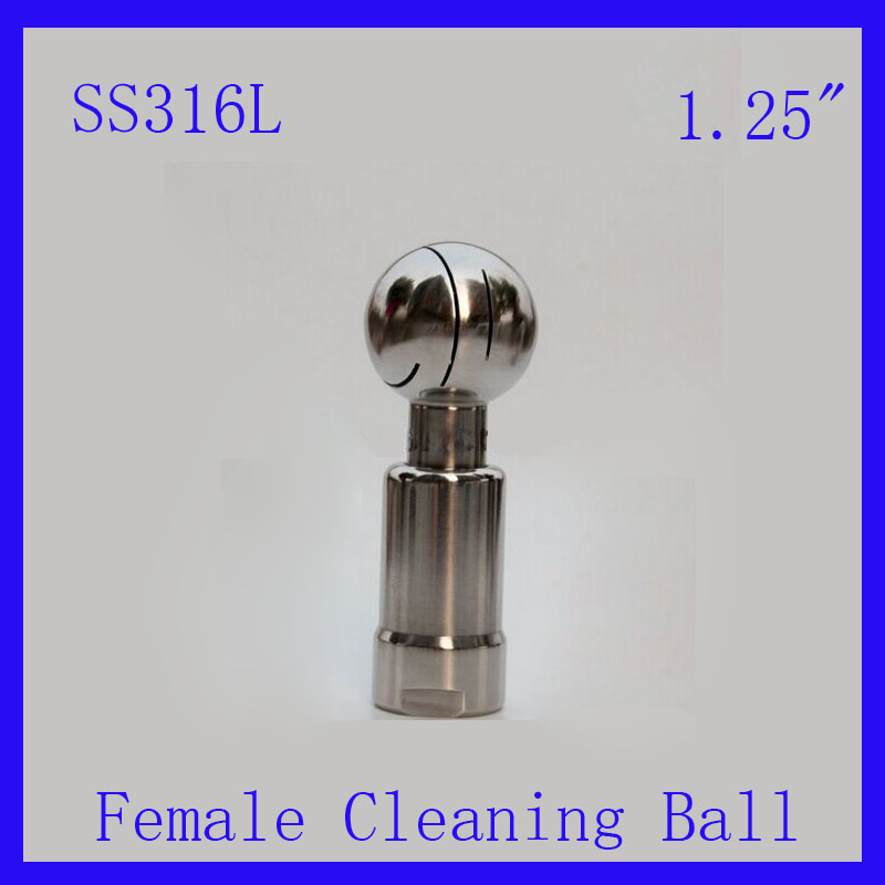 HOT 1.25 SS316L Stainless Steel Rotary  Spray Cleaning Ball  Female Thread Tank cleaning ball hot 2 5 ss304 stainless steel rotary spray cleaning ball female thread tank cleaning ball