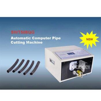 Nueva máquina de corte de tubos automática SWT508QG para tubos termorretráctiles, tubo de cera amarilla 110V/220V 200W 10.000 piezas/hora