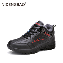 Best Selling Sports Shoes Men High Top Mens Running Plus Velvet Gym Autumn Winter Sneakers For