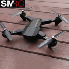 RC SMRC S9 2.4G hovering racing helicopter rc drones with camera hd drone profissional fpv quadcopter aircraft photography XS809(China)