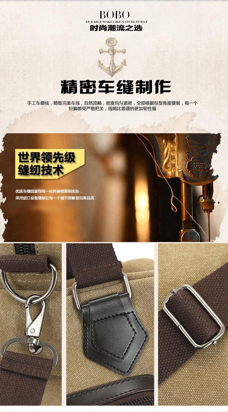 2016 men\'s travel bag canvas men messenger bag brand men\'s bag vintage style briefcase,Travel Shoulder bag (6)