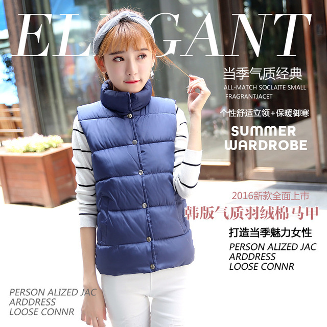 Women Vest Chalecos Mujer In Down Short Solid 2016 The New Slim Female Korean Fashion Feather Vest Coat Factory Direct Supply